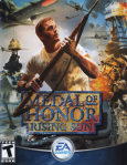 Medal of Honor: Rising Sun / Xbox