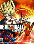 Dragon Ball Xenoverse / PlayStation 4