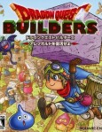 Dragon Quest Builders / PlayStation 4