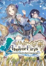 Atelier Firis: The Alchemist of the Mysterious Journey / PlayStation 4