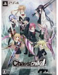 Chaos;Child - Limited Edition (JAPAN IMPORT) / PlayStation 4