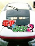 Densha de Go! 2 / Neo Geo Pocket Color