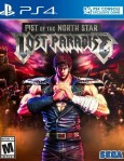Fist of the North Star: Lost Paradise / PlayStation 4