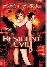 Resident Evil (UMD Movie) / PlayStation Portable