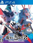 The Witch and the Hundred Knight 2 (JAPAN IMPORT) / PlayStation 4
