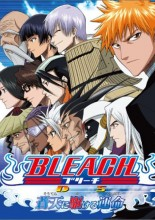 Bleach: The Blade of Fate (JAPAN IMPORT)