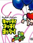 Catch! Touch! Yoshi! (JAPAN IMPORT) / Nintendo DS